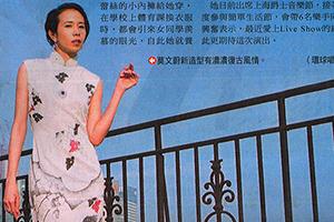 [新聞] 莫文蔚   首度獻聲簡單生活節(2012.10.28 / 自由時報D4)