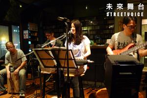 [未來舞台] 蕭賀碩與冷笑話樂團 Shuo& Cool Humor