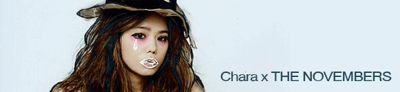 Chara x THE NOVEMBERS