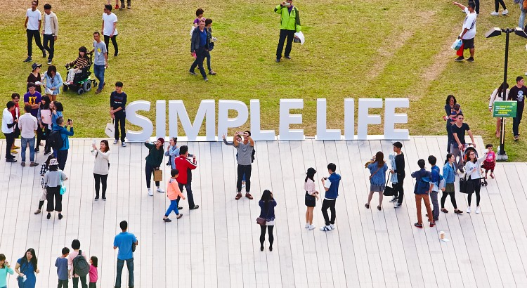 simplelife 151205 0895